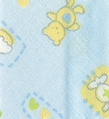 BABY BLUE 9782